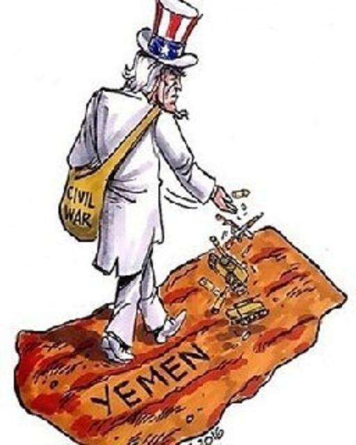 Sam Amcanın Yemen Ziraati 1
