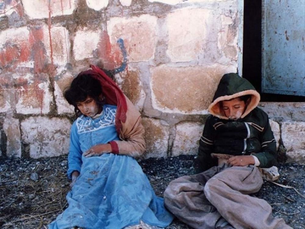 Halepçe Katliamı.. 21