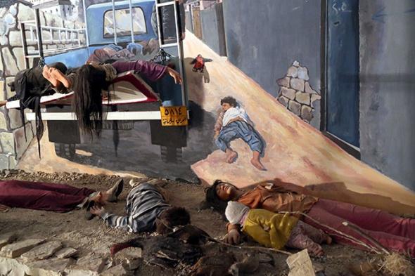 Halepçe Acıyı Unutmuyor 12