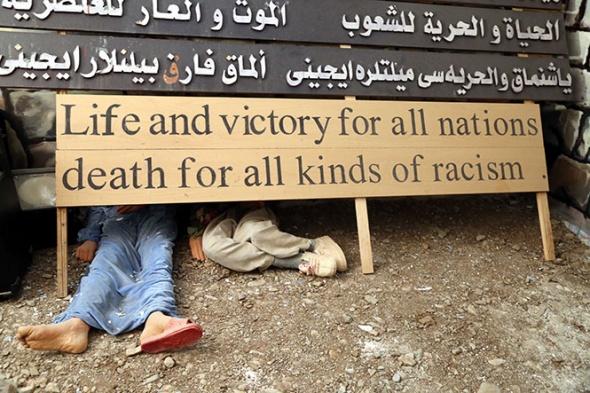 Halepçe Acıyı Unutmuyor 16