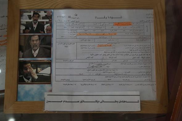 Halepçe Acıyı Unutmuyor 6