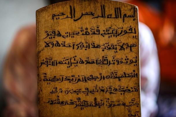 Nijerya'da Kur'an-ı Kerim Eğitimi 12