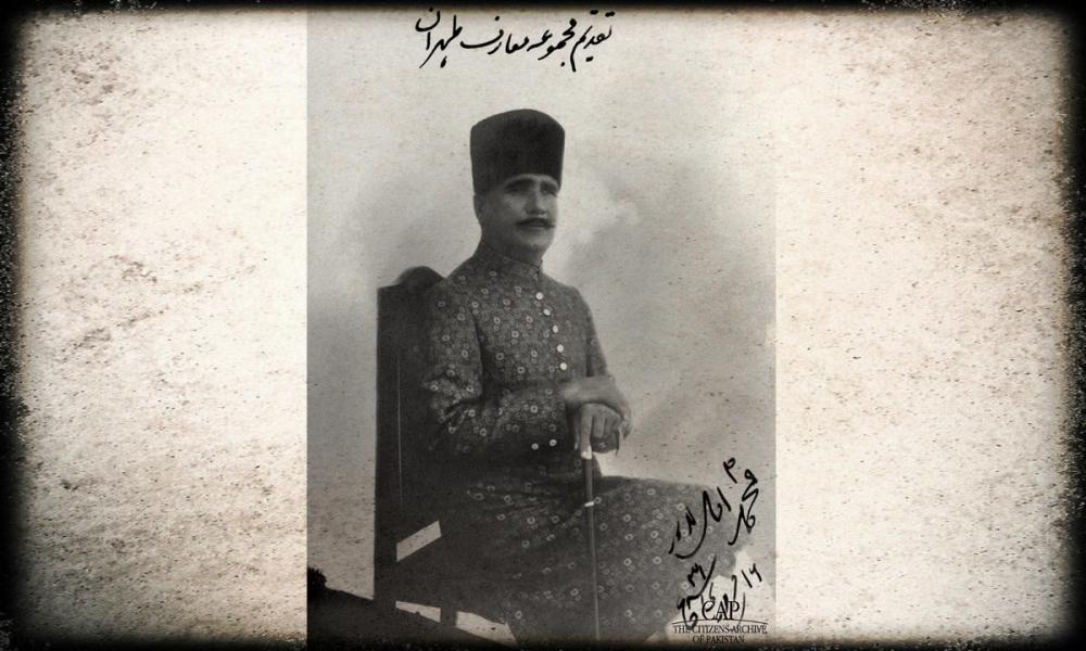 Allame Muhammed İkbal 25