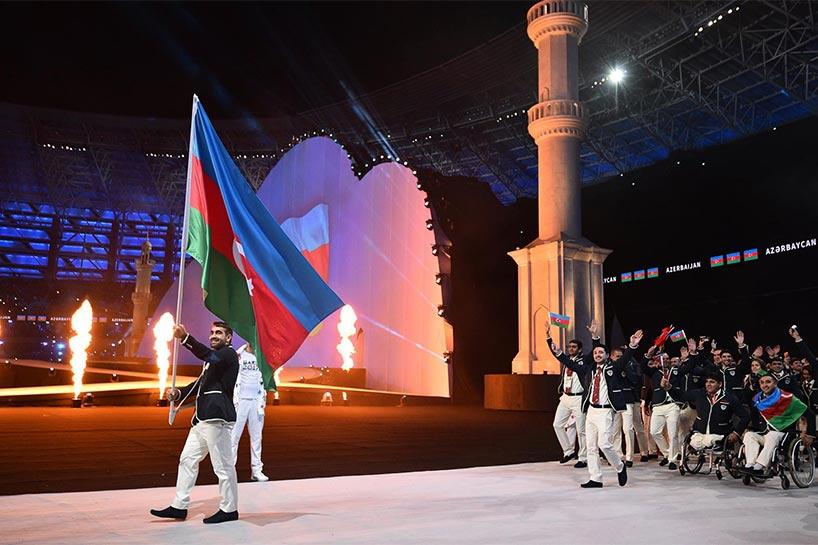 4. İslami Dayanışma Oyunları 2