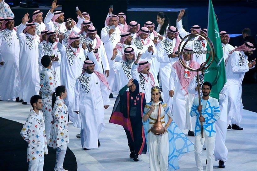4. İslami Dayanışma Oyunları 4
