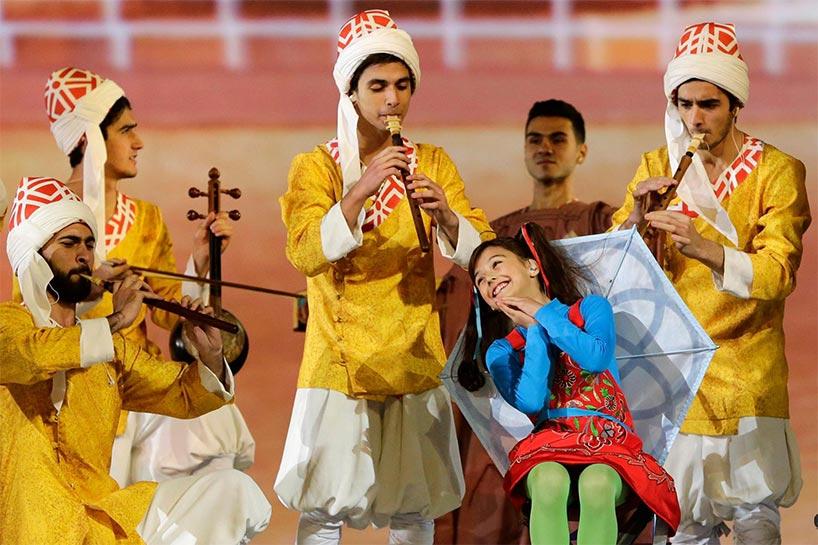 4. İslami Dayanışma Oyunları 5