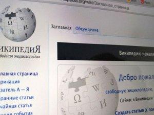 Wikipedia'ya Rus engeli