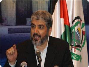 Lübnanlı Yetkililerle Telefonla Görüşen Meşal Fitneden Kaçınılmasını İstedi