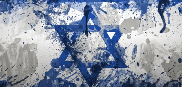 İsrail'de seçim barajı yükseldi, Arap vekiller tepkili