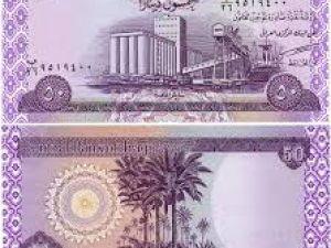 Irak Dinarı üzerinde Kürdçe yazı da yer alacak'