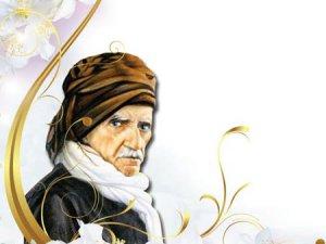 Bediüzzaman Said-î Kürdî