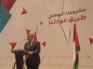 İstanbul'daki Filistin Diasporası Halk Konferansı  Tamamladı