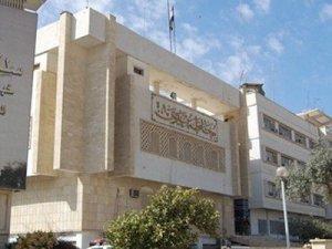 Musul'da valilik binası DEAŞ'tan kurtarıldı