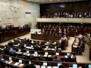 İşgalci İsrail'in skandal ezan yasağı ilk oylamada kabul edildi