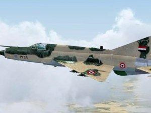 İsrail'in hava saldırısına Suriye'den yanıt