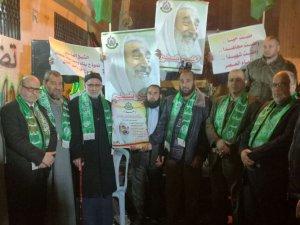 Şeyh Ahmed Yasin Gazze'deki evinin önünde anıldı