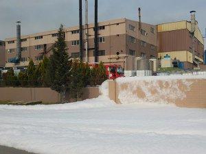 Tekirdağ'da Fabrikada Kimyasal Tehlike