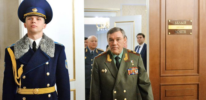 Memorandum Konusunda ABD/RUSYA Hazır