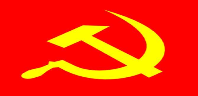 California'da artık 'komünistlik' işten çıkarılma sebebi olmayacak