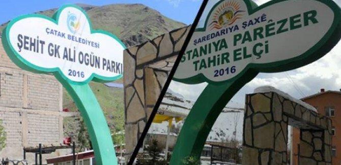 Kayyum Tahir Elçi Parkı'nın adını değiştirdi