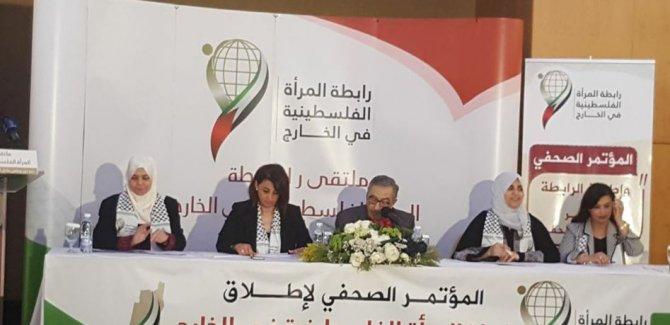 Diasporada yaşayan Filistinli kadınların sorunlarıyla ilgilenmek için Lübnan'ın Başkenti Beyrut'ta Filistinli Kadınlar Birliği Kuruldu
