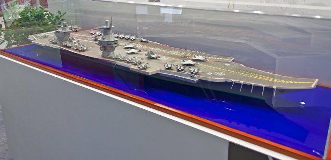 Rusya'dan yeni uçak gemisi