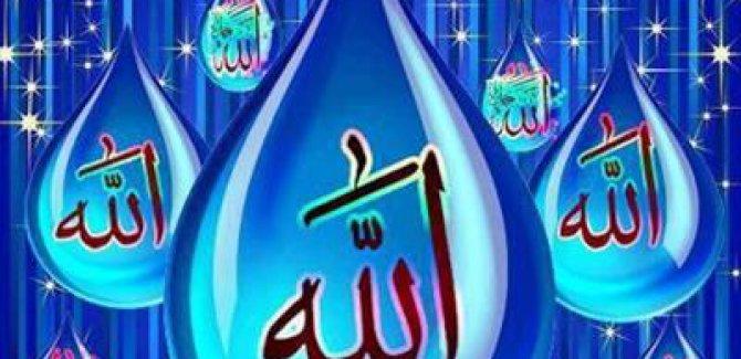 Allah'ı Hatırlama/Ufkumuz maarif grubu