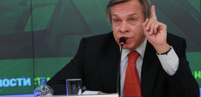 Puşkov: ABD Senatosu, Rusya'ya siyasi savaş ilan etti