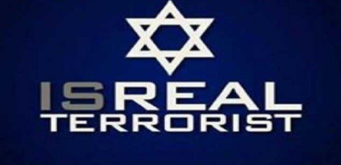 RÊVEBIRIYA FILÎSTÎNÊ HIŞYARÎ DA ÎSRAÎLA TERORÎST