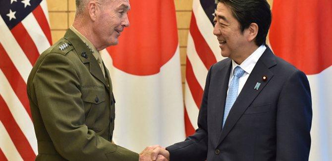ABD: Japonya'ya yapılan saldırı, bize yapılmış sayılır