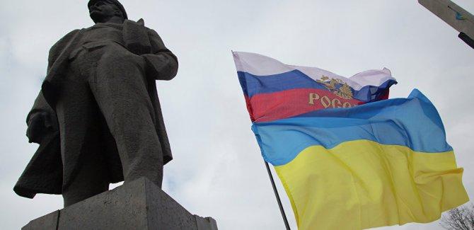 Ukraynayê hemû peykerên Lenîn rakirin
