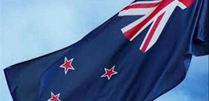 Yeni Zelanda'dan Arakanlı Müslümanlara insani yardım