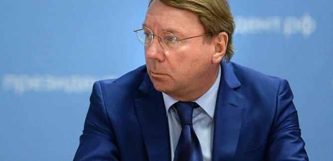Rusya:Türkiye'yle S-400 kontratı imzalandı