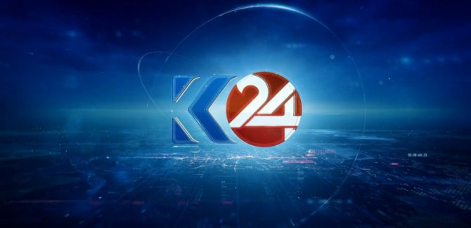 İran K24'ün Tahran ofisini kapattı!
