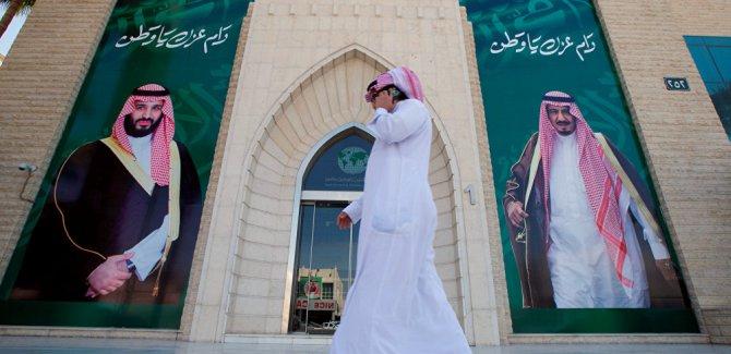 Arabistan: Gözaltına alınan prensler adil yargılanacak