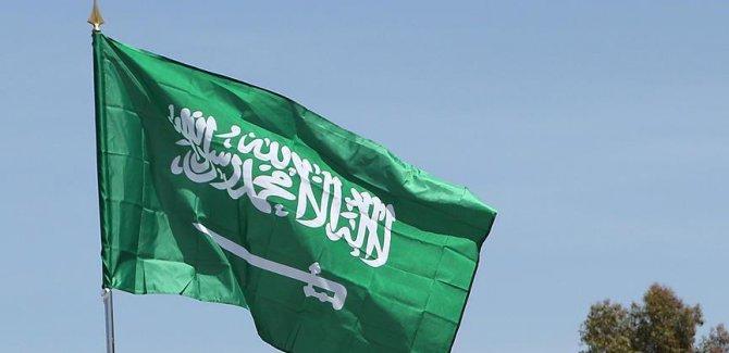 Suudi Arabistan'da kadınlar da Adalet Bakanlığı'nda çalışabilecek