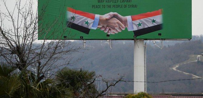 Kritik Suriye Ulusal Diyalog Kongresi başladı