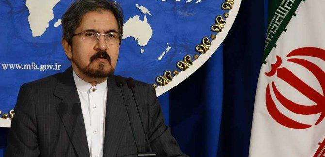 İran ve ABD arasında Kayıp Ajan polemiği