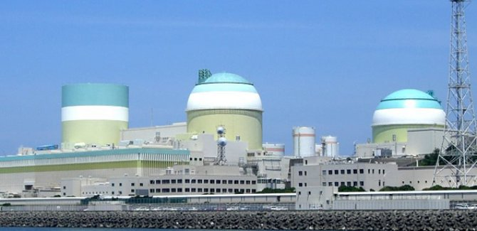 Japonya'da bir nükleer reaktör daha kapatılıyor
