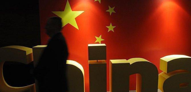 Çin'den ABD'ye 'ticari korumacılığı terk et' çağrısı