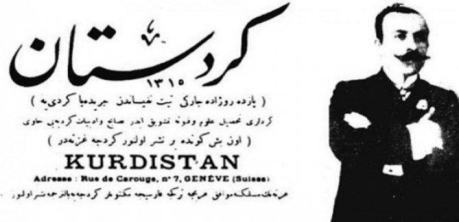 Weşangerîya Kurdî 120 salî ye
