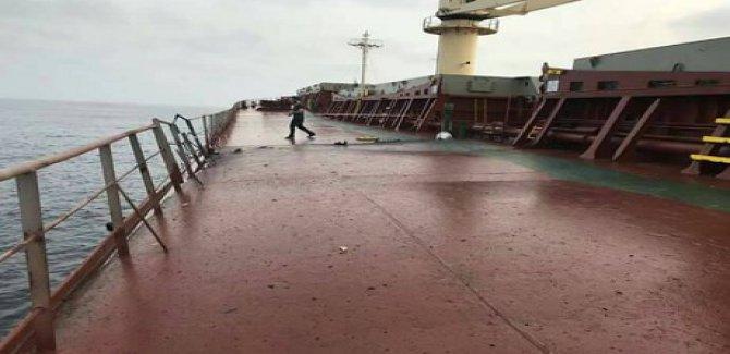 Türk gemisinde patlama!