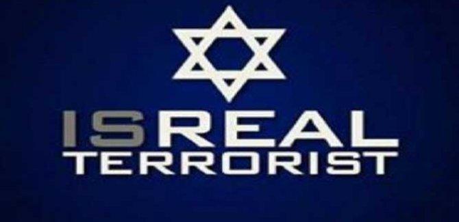 Türkiye ve Terörist İsrail karşılıklı Elçileri geri gönderdi