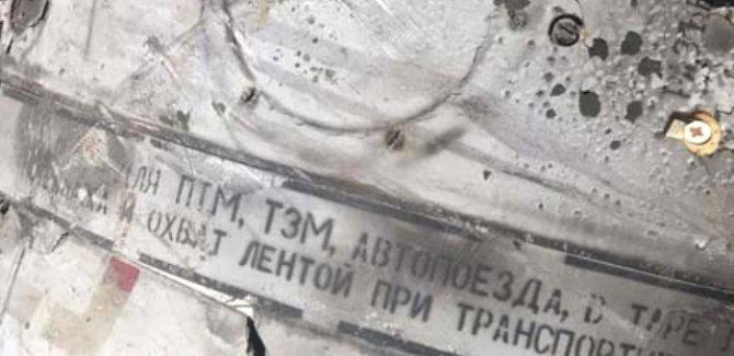 Gaziantep'e bilinmeyen bir cisim düştü