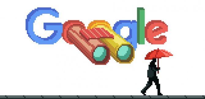 Google ve Facebook'un sizi ne kadar izlediğini biliyormusunuz?