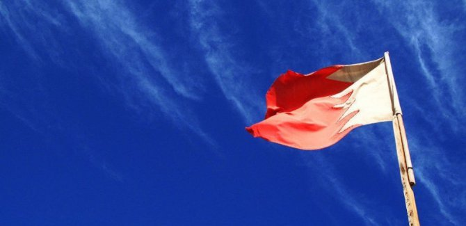 Bahreyn'den, Katar Kararı