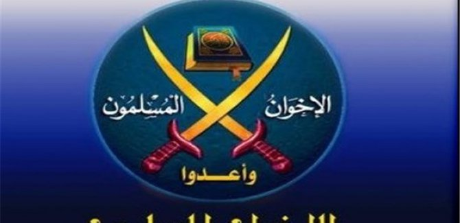 Müslüman Kardeşler, siyasi gruplarla diyaloğa hazır
