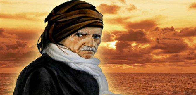 Nesîhetê Bedîuzzeman Mella Seîd‑ê Kurdî
