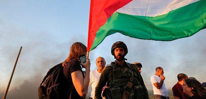 İsrail'de aktivistlerden Gazze'ye destek gösterisi