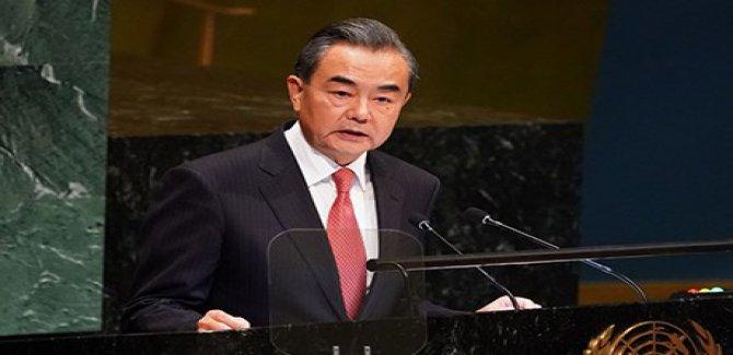 Çin: Şantaja ve baskılara boyun eğmeyeceğiz